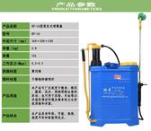 16L農用手動噴霧器打藥機防疫消毒噴藥水可調打農藥桶 叮噹百貨