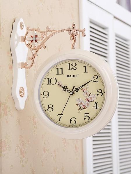 雙面掛鐘歐式創意表客廳靜音田園時鐘表兩面個性時尚現代簡約掛表【快速出貨】