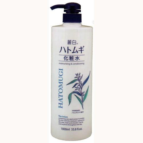 日本進口麗白美肌化妝水 高保濕能力,滋潤美肌,白潤