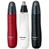 日本【Panasonic】ER-GN10 電動修鼻毛機 修鬍 眉 耳毛 ERGN10