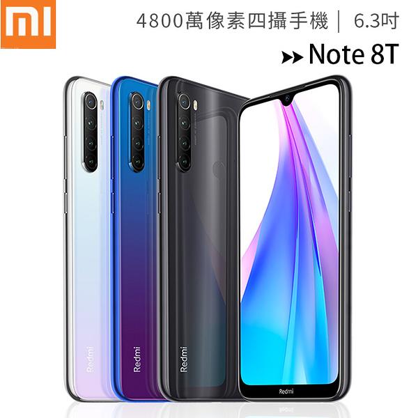 Xiaomi 小米 紅米 Note 8T (4G/64G) 6.3吋4800萬全場景四攝全能手機
