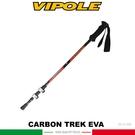 【VIPOLE 義大利 CARBON TREK QL EVA 雙快調登山杖《紅》】S-1509/手杖/爬山/健行杖