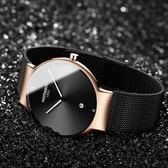 手錶男 超薄手錶男學生韓版簡約潮流石英錶男錶休閒男士手錶防水 夢藝家