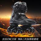 直排輪 3-4-5-6-7-8-9歲溜冰鞋兒童套裝男女直排輪旱冰鞋輪滑鞋初學者【快速出貨八折鉅惠】