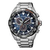 CITIZEN PROMASTER 光動能時光飛梭騎士三眼腕錶-銀X藍