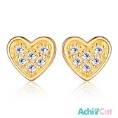 百貨週年慶2020AchiCat銀耳釘925純銀耳環 耳針式 可愛愛心 韓版迷你 (金色款單副) GS5017