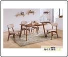 {{ 海中天休閒傢俱廣場 }} G-41 摩登時尚 餐廳系列 A446-3A 凱夫淺胡桃4尺餐桌椅組