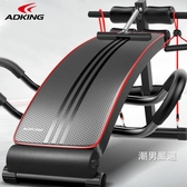 仰臥起坐健身器材家用多功能仰臥板輔助器男腹肌運動收腹器超大承重xw
