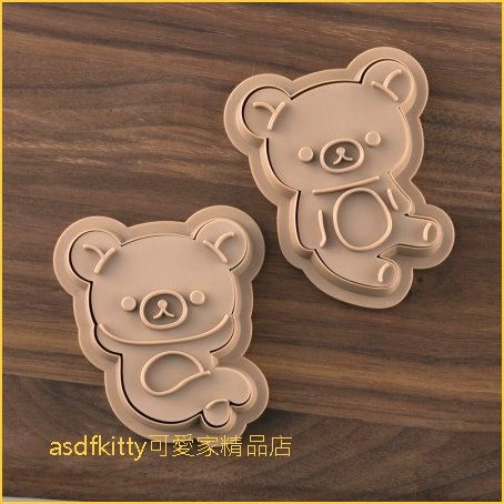 asdfkitty可愛家☆貝印 拉拉熊全身2入餅乾壓模型-還可做鳳梨酥跟綠豆糕-日本製