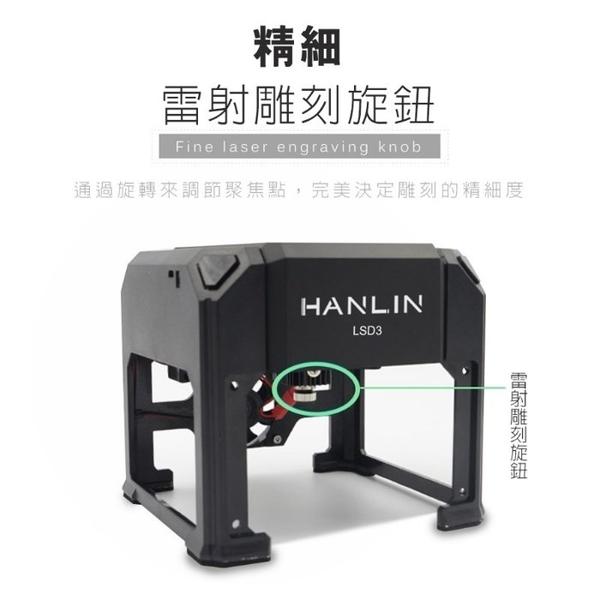 雕刻 HANLIN-LSD3 迷你微型電動雷射雕刻機 鐳射激光混和切割打標機 數控PCB雕刻器 原創設計 皮包雷