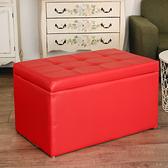 JP Kagu 日式簡約掀蓋皮收納椅沙發椅80cm