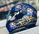 ZEUS瑞獅安全帽,ZS-811,AL35/消光黑藍