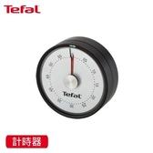 Tefal法國特福 巧變精靈配件系列計時器 K2070814
