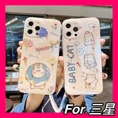 三星 Galaxy Note20 Ultra Note10+ Note9 Note8 全包鏡頭 超萌少女心 帶鑽可愛兔子 全包軟殼 手機殼
