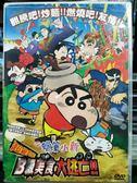 影音專賣店-P01-141-正版DVD-動畫【蠟筆小新 B級美食大逃亡 劇場版】-國語發音