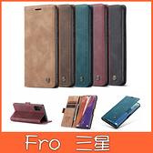 三星 Note20 Note20 ultra 手機皮套 CM銅釦013 掀蓋殼 插卡 支架 磁吸 保護套