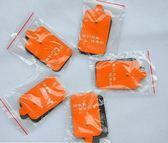 經絡貼片理療儀電療儀按摩儀配件扣式針灸「5對裝」全館免運