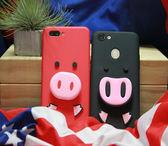 鼻子支架  iPhone5/5SE/ iPhone6/6plus/iphone8/8plus/iphone7/7plus 手機套 手機殼 軟套