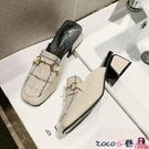 熱賣穆勒鞋 小香風復古方頭粗跟包頭半拖鞋女2021年新款春季韓版粗跟穆勒鞋 coco