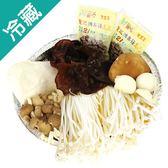 【台灣】鮮採鴻喜菇菌鍋400g/盒【愛買冷藏】