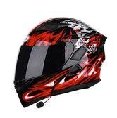 頭盔男女摩托車防霧揭面盔全盔覆式帶藍牙四季個性酷機車igo      蜜拉貝爾