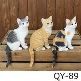 《齊洛瓦鄉村風雜貨》日本zakka雜貨 貓咪系列 擺飾 動物模型 坐著貓咪