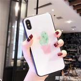 蘋果X玻璃殼iphone7plus/8/6S/6手機殼全包軟殼女款8p創意 露露日記