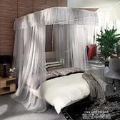 珠串灰色U型導軌蚊帳軌道紋帳家用公主風1.8m床幔雙人1.5歐式2.0 QM依凡卡時尚