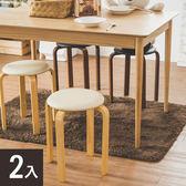 椅子 餐椅 椅凳【L0025-A】納維亞曲木椅凳2入 收納專科