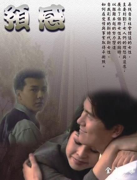 預感 DVD (購潮8)
