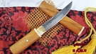 郭常喜與興達刀鋪-日式短刀-附鞘,積層鋼+金絲楠木(A0345)