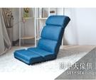 {{ 海中天休閒傢俱廣場 }} G-35 摩登時尚 臥室系列 352-4A 藍色舒適五段和室椅(藍色/胡桃色)