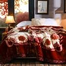 雙層毛毯被子珊瑚絨毯子