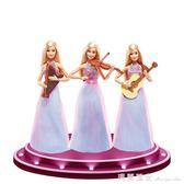 芭比娃娃之小提琴家多關節可動女孩生日禮物 瑪麗蓮安igo