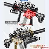 兒童軟彈槍m416突擊槍電動連發手自一體男孩槍玩具全裝備【齊心88】