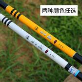 【雙12】全館85折大促魚竿碳素超輕超硬長節手竿臺釣竿釣魚竿