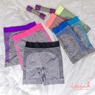 出清品-i PINK 混紗撞色貼身彈力透氣運動短褲-7色