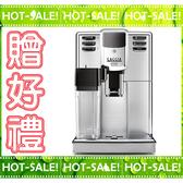 《立即購+贈好禮》GAGGIA ANIMA PRESTITGE 2018最新款 義式全自動咖啡機 (Tiamo HG7274)
