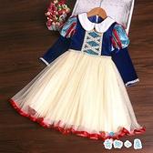 白雪公主裙子禮服女童連身裙春裝兒童冰雪奇緣【奇趣小屋】