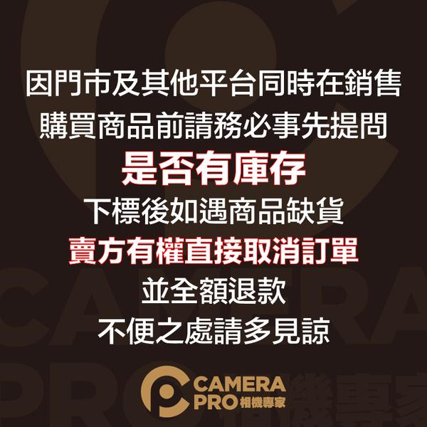 ◎相機專家◎ EverChrom O-100 方形濾鏡 磁吸支架 適用 Olympus 廣角鏡頭 附磁吸框 公司貨