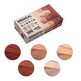 【善存】醫療級成人口罩 大地系5色(未滅菌) 共25入/盒