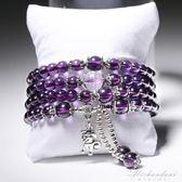 開光手錬晶檔十二生肖愛戀紫水晶手錬人造水晶手串飾品 黛尼時尚精品