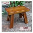 小凳子木板凳小凳子家用結實耐用木質加厚實木小蹬子小櫈子木凳榆木吃飯YJT 快速出貨