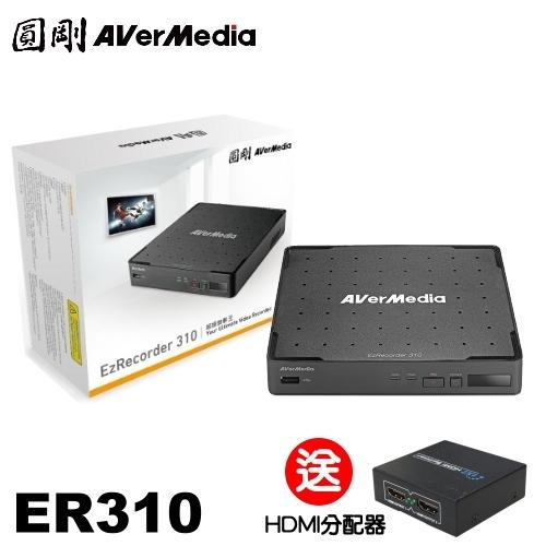 【贈分配器】 圓剛 ER310 超級錄影王自動開關機/喚醒/預約錄影/高達100組