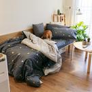 遨遊宇宙 S1單人床包二件組 100%精梳棉 台灣製 棉床本舖