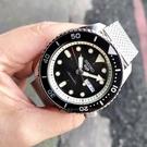 Seiko 5 Sports 次世代重生話題系列 機械錶 4R36-07G0D SRPD73K1公司貨