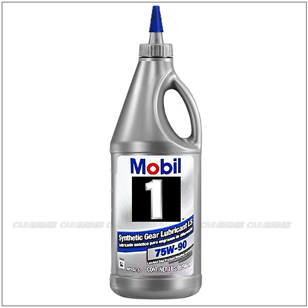 【愛車族購物網】Mobil 美孚1號 75W90全合成齒輪油