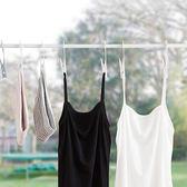 ✭慢思行✭【Q185-1】防風便攜旅行衣架(4入) 多功能 衣夾 衣櫃 帶夾子衣架 收納 居家 櫥櫃