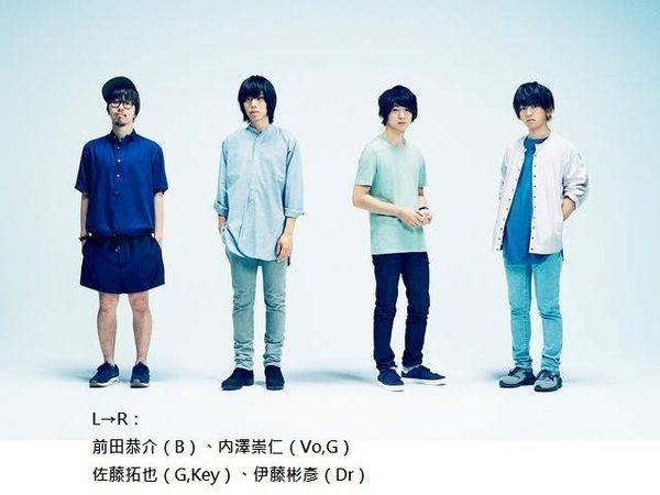 androp安哲洛普樂團   androp   CD  (購潮8)