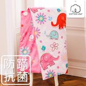 鴻宇 兒童涼被 心心象印 防蹣抗菌 美國棉授權品牌 台灣製1851